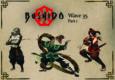 GCT Studios zeigen neue Artworks für Bushido.