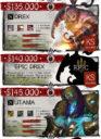 PG Archon Re Load Kickstarter 13