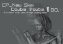 Ouroboros Miniatures CP New Skin KS 15