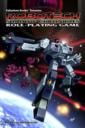 PB Palladium Books Robotech RPG Tactics Kickstarter Wave 2 Canceled 2