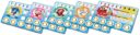 S7 Shinobi 7 Sonic The Hedgehog Battle Racers Kickstarter Live 8
