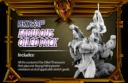 Fab Pillar Guardians IGG10