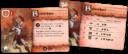 Fantasy Flight Games Runewars Uthuk Y'llan's Berserkers 3
