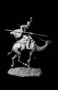 Mitches Military Models 120mm Dromedary Regiment Egypt 1