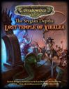 Antimatter Games Shadow Sea The Stygian Depths Lost Temple Of Xibalba KS Preview