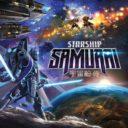 PHG Starship Samurai 1