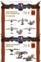 NM Norba Miniatures Fantasy Dragons Kickstarter 16
