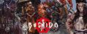 Bushido Wave 43 Teaser