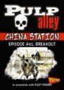 Pulp Alley Feb News2