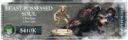 CMON Bloodborne The Board Game Kickstarter 22