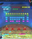 612 SPACE INVADERS THE BOARD GAME 17