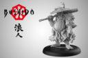 Bushido Risen Sun Preorder 04