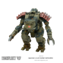 Warlord Konflikt47 Locust Prev