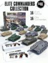 BCG Company Of Heroes Kickstarter 20