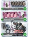 LMS Divide Et Impera Kickstarter 21