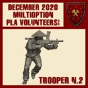 Dust 1947 2020 Previews31