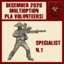 Dust 1947 2020 Previews33