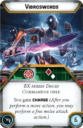 Swl72 Vibrosword Card