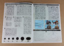 Review Warhammer 40K Indomitus 10