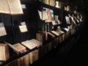 Bild 2 Bibelmuseum