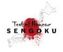 Test Of Honour Sengoku Erweiterung