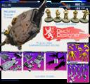 Kickstarter Starship V Sleipnir22