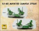 2D6 6mm Samurai By 2D6 Wargaming 12