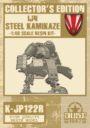 Dust 1947 Steel Samurai9