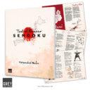 Test Of Honour Sengoku 1
