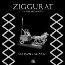 Lucid Eye Sea People Chariot