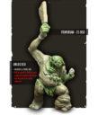 WM Westfalia True Monsters Kickstarter 7