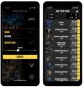 Batman App2